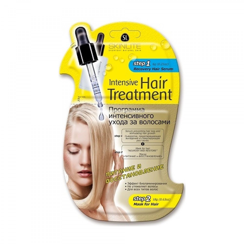 Intensive treatment hair mask восстанавливающая маска для интенсивного ухода за волосами