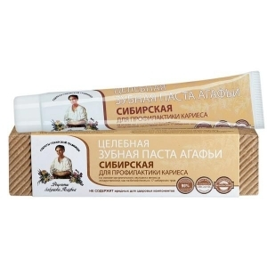 Сибирская целебная зубная паста для профилактики кариеса