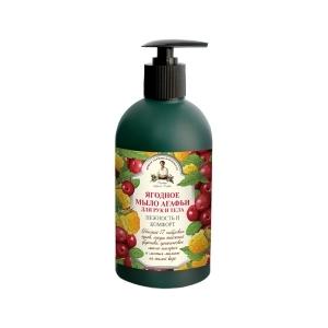Ягодное мыло для рук и тела