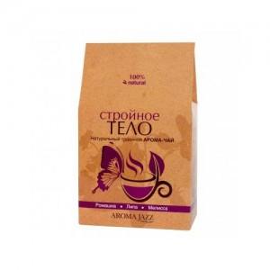 Арома-чай