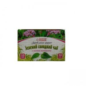 Чай зеленый со стевией и душицей