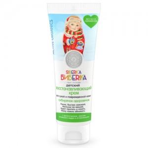 """Детский восстанавливающий крем для сухой кожи """"Сибирячок-здоровичок"""" Siberica Биberica"""