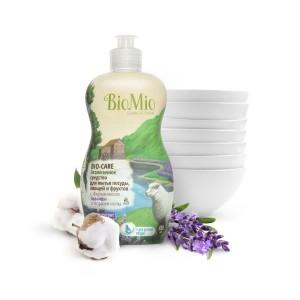 Экологичное средство для мытья посуды, овощей и фруктов c эфирным маслом лаванды