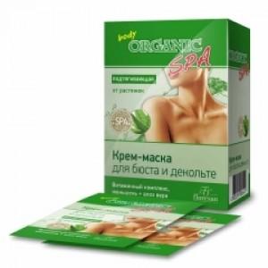 Organic SPA Крем-маска для бюста и декольте