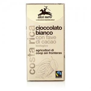Шоколад белый с дроблеными зернами какао