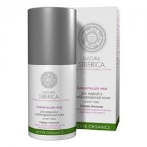 Сыворотка для лица для комбинированной и жирной кожи Active Organics