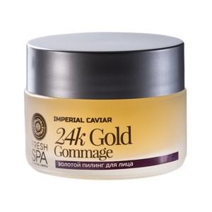 Золотой пилинг для лица Fresh Spa Imperial caviar